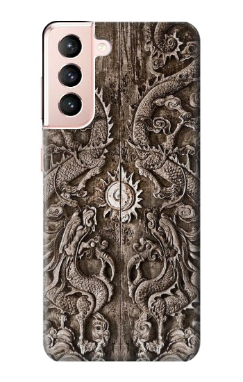 Printed Dragon Door Samsung Galaxy S21 5G Case