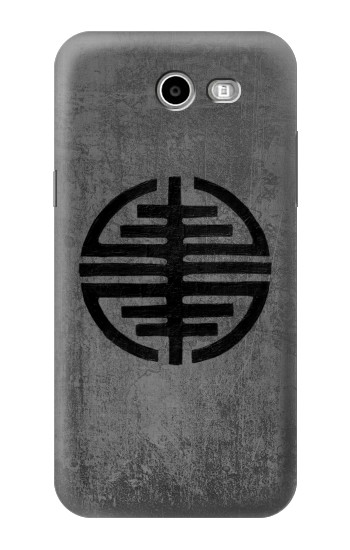 Printed Symbol of Freedom Samsung Galaxy J3 Emerge Case