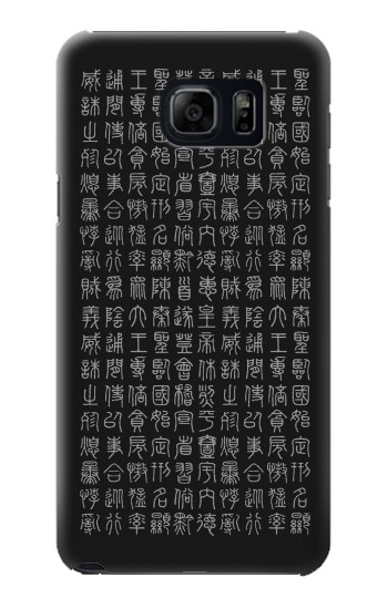 Printed Chinese Ancient Alphabet Samsung Galaxy S6 edge plus Case