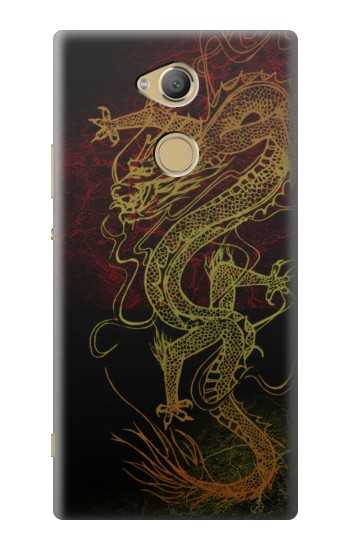 Printed Chinese Dragon Sony Xperia XA2 Ultra Case