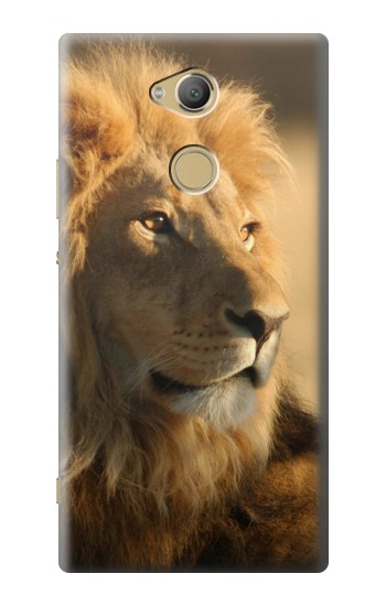 Printed Lion King of Forest Sony Xperia XA2 Ultra Case