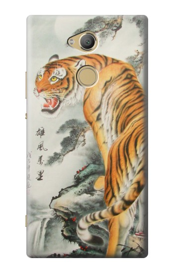 Printed Chinese Tiger Painting Sony Xperia XA2 Ultra Case