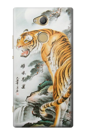 Printed Chinese Tiger Painting Tattoo Sony Xperia XA2 Ultra Case