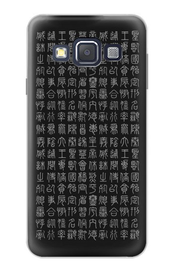 Printed Chinese Ancient Alphabet Samsung Galaxy A3, A3 Duos Case