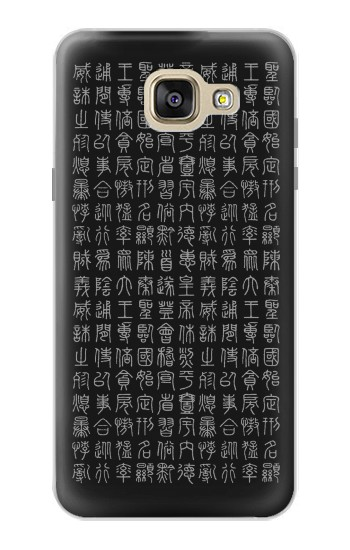Printed Chinese Ancient Alphabet Samsung Galaxy A5 (2016) Case