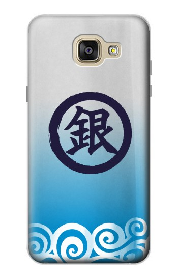 Printed Gintama Sakata Gintoki Cloak Samsung Galaxy A5 (2016) Case