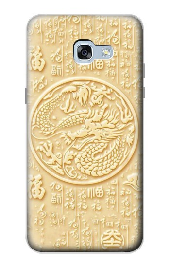 Printed White Jade Dragon Samsung Galaxy A5 (2017) Case