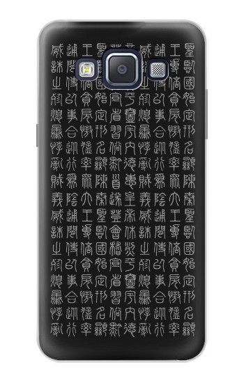 Printed Chinese Ancient Alphabet Samsung Galaxy A5, A5 Duos Case