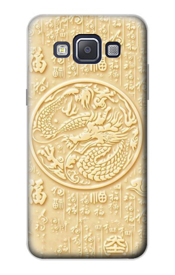 Printed White Jade Dragon Samsung Galaxy A5, A5 Duos Case
