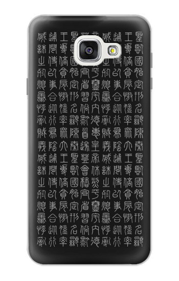 Printed Chinese Ancient Alphabet Samsung Galaxy A7 (2016) Case