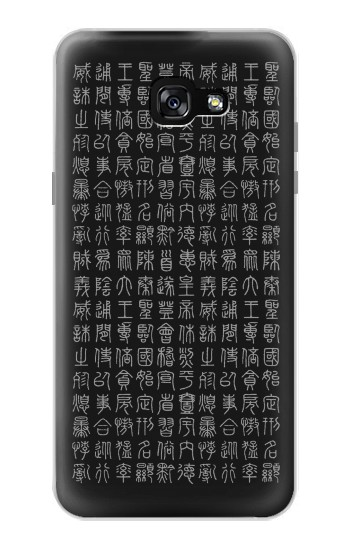 Printed Chinese Ancient Alphabet Samsung Galaxy A7 (2017) Case