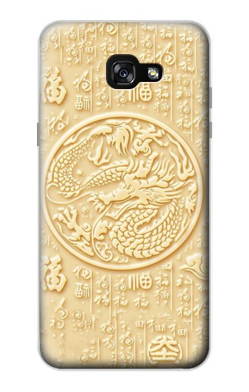 Printed White Jade Dragon Samsung Galaxy A7 (2017) Case