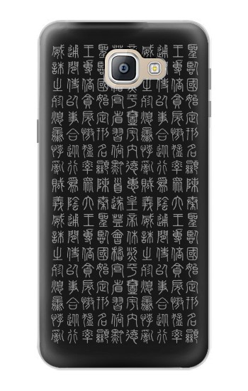 Printed Chinese Ancient Alphabet Samsung Galaxy A9, A9 Pro (2016) Case