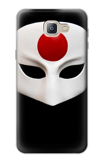 Printed Japan Katana Mask Samsung Galaxy A9, A9 Pro (2016) Case