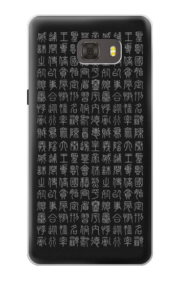 Printed Chinese Ancient Alphabet Samsung Galaxy alpha Case