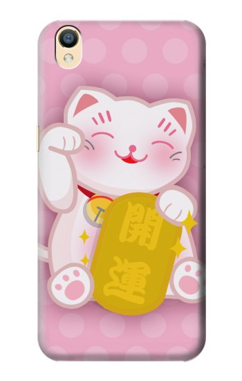 Printed Neko Lucky Cat OnePlus One Case