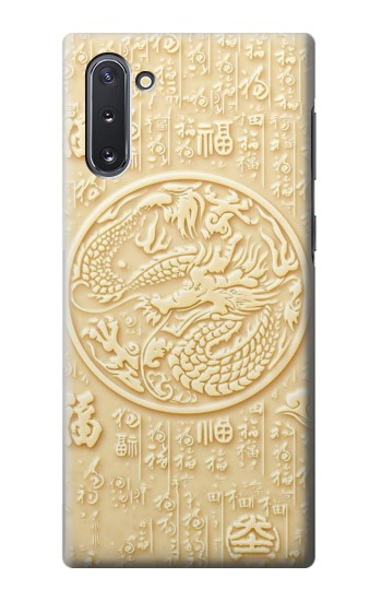 Printed White Jade Dragon Samsung Galaxy Note 10 Case