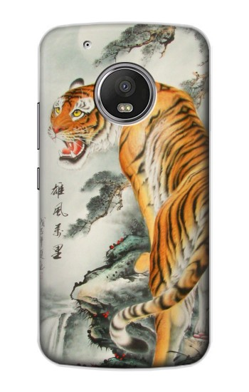 Printed Chinese Tiger Painting Apple iPod Touch 5G Case