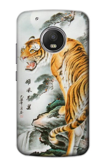 Printed Chinese Tiger Painting Tattoo Apple iPod Touch 5G Case