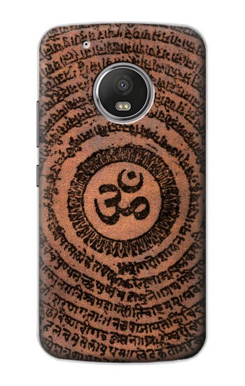 Printed Sak Yant Ohm Symbol Tattoo Apple iPod Touch 5G Case