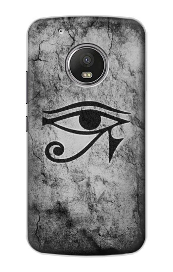 Printed Sun Eye Of Horus Apple iPod Touch 5G Case