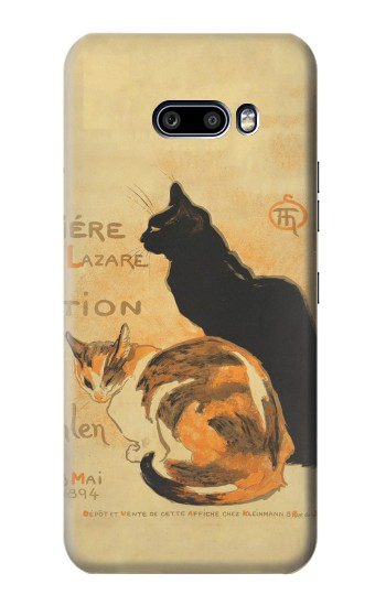 Printed Vintage Cat Poster LG G8X ThinQ Case