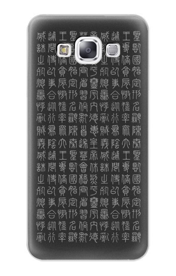 Printed Chinese Ancient Alphabet Samsung Galaxy E7 Case