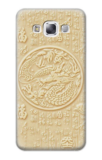 Printed White Jade Dragon Samsung Galaxy E7 Case
