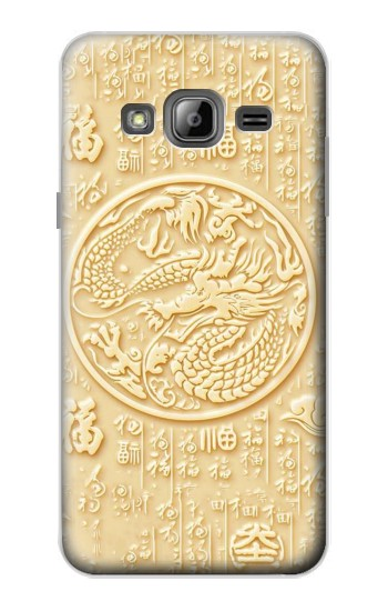Printed White Jade Dragon Samsung Galaxy J1 Case