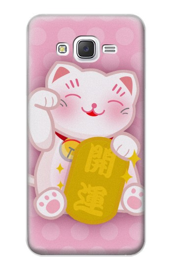 Printed Neko Lucky Cat Samsung Galaxy J5 Case