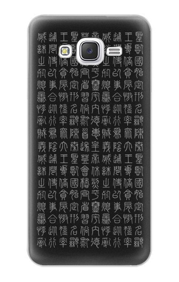 Printed Chinese Ancient Alphabet Samsung Galaxy J5 Case