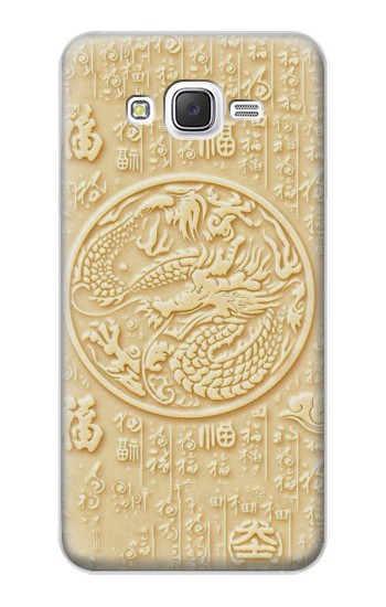 Printed White Jade Dragon Samsung Galaxy J5 Case