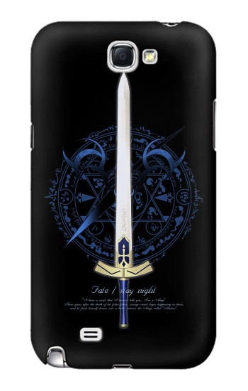 Printed Fate Stay Night Excalibur Samsung Note 2 Case