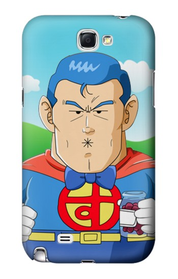 Printed Suppaman Dr Slump Arale Samsung Note 2 Case