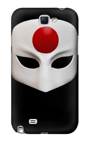 Printed Japan Katana Mask Samsung Note 2 Case