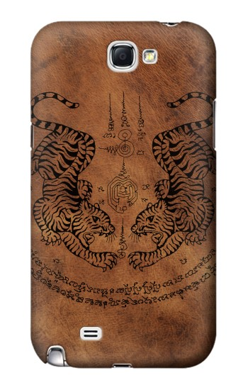 Printed Sak Yant Twin Tiger Samsung Note 2 Case