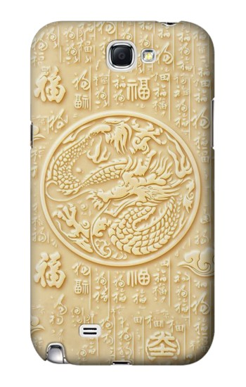 Printed White Jade Dragon Samsung Note 2 Case