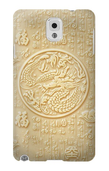 Printed White Jade Dragon Samsung Note 3 Case