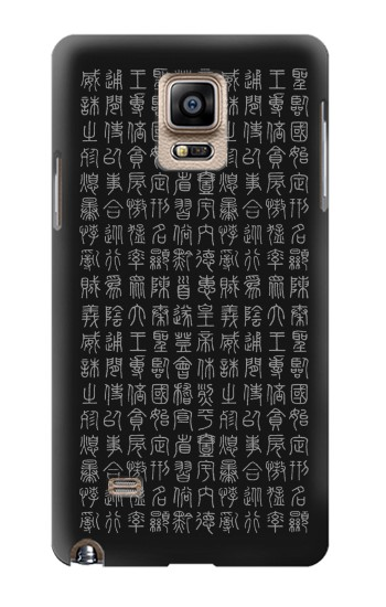 Printed Chinese Ancient Alphabet Samsung Note 4 Case