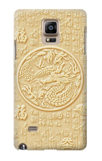 Printed White Jade Dragon Samsung Note 4 Case