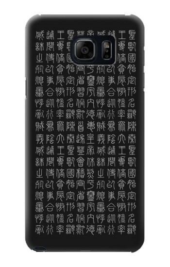 Printed Chinese Ancient Alphabet Samsung Note 5 Case