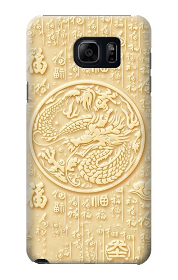 Printed White Jade Dragon Samsung Note 5 Case