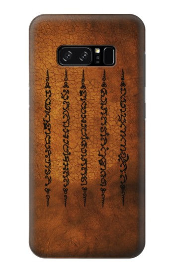 Printed Sak Yant Yantra Five Rows Success And Good Luck Tattoo HTC Desire 320 Case