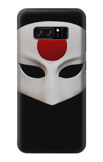 Printed Japan Katana Mask HTC Desire 320 Case