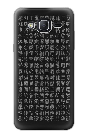 Printed Chinese Ancient Alphabet Samsung Galaxy On5 Case