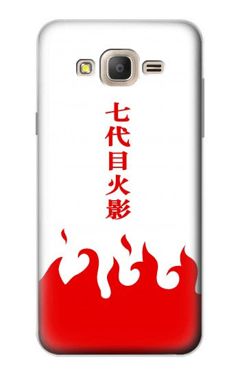 Printed Naruto 7th Hokage Cloak White Samsung Galaxy On7 Case