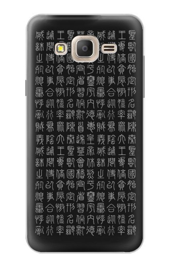 Printed Chinese Ancient Alphabet Samsung Galaxy On7 Case
