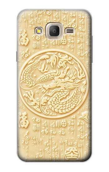 Printed White Jade Dragon Samsung Galaxy On7 Case