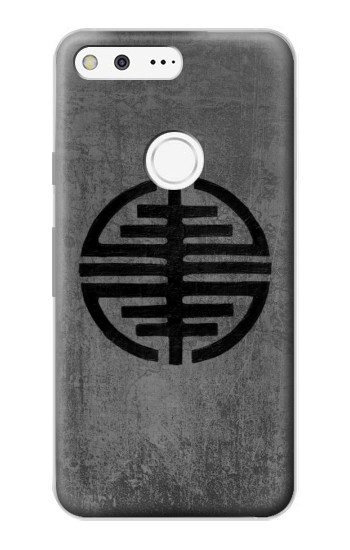 Printed Symbol of Freedom Google Pixel Case