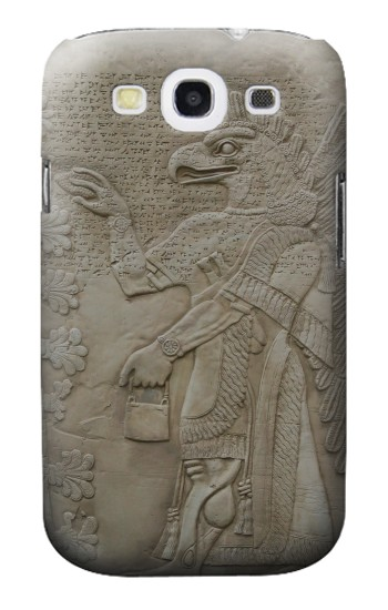 Printed Babylonian Mesopotamian Art Samsung Galaxy S3 Case